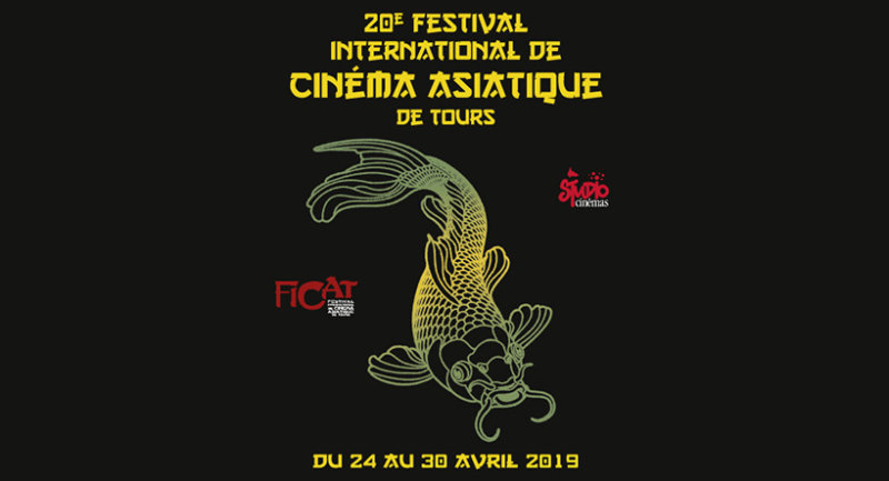 Tours - Festival international du cinéma asiatique